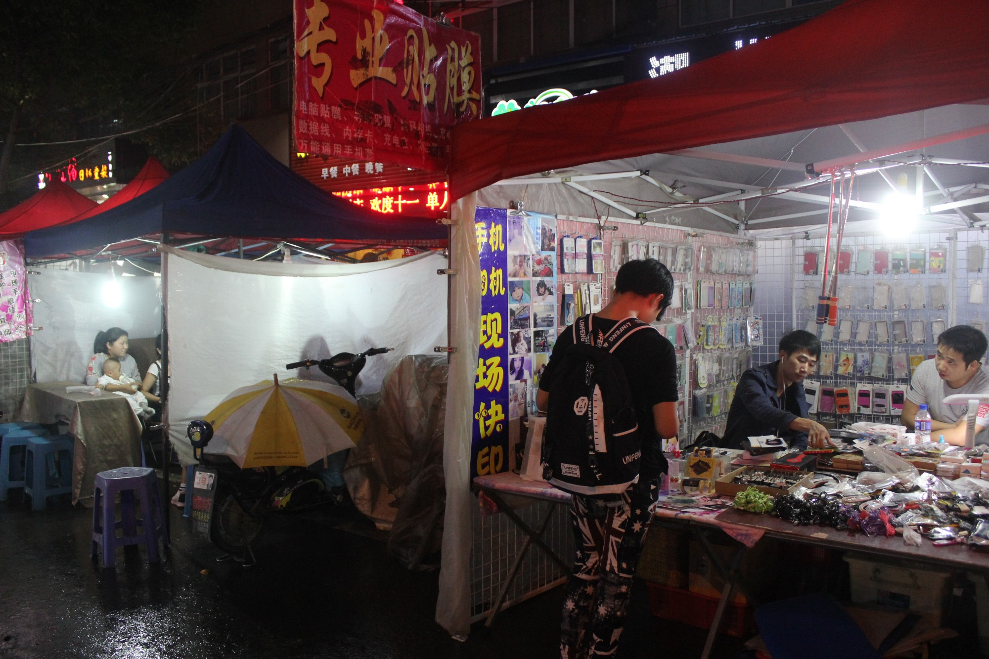 A night market in Jiangxi, China